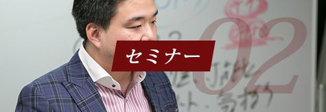 株式会社カッコイイ大人《紹介営業専門学校》